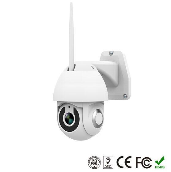 camera-inteligenta-pst-9620-g1